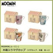 MOOMIN(ムーミン) forest of the four seasons 木箱入りマグカップ 冬・MM854-11H